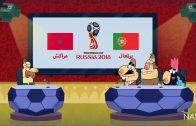 پرتغال مراکش