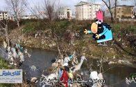 زبالههای چرکی